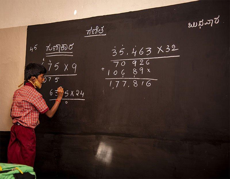 Government-Higher-Primary-School-Kachinakatte-iShaala-7
